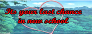 Its your last chance in new school