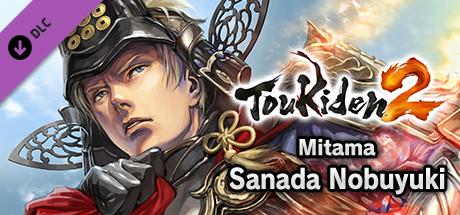 Toukiden 2 - Mitama: Sanada Nobuyuki