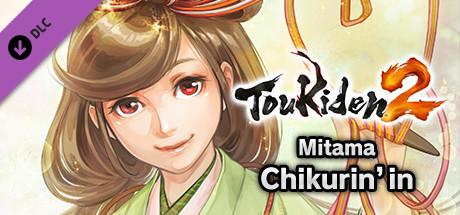 Toukiden 2 - Mitama: Chikurin'in