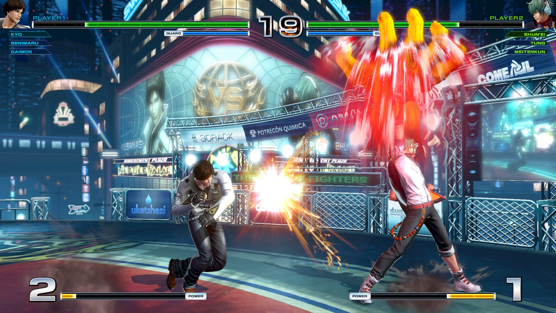 The King of Fighters XIV Steam Edition Screenshot 1