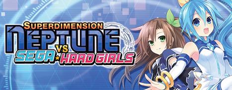 Superdimension Neptune VS Sega Hard Girls | 超次元大戦ネプテューヌVSセガハードガールズ夢の合体スペシャル  | 超次元大戰戰機少女VS - 超次元大战战机少女 VS