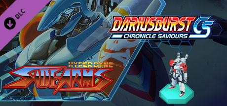 DARIUSBURST Chronicle Saviours - Side Arms Hyper Dyne