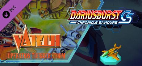 DARIUSBURST Chronicle Saviours - Varth: Operation Thunderstorm
