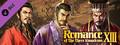 "RTK13 - Best scenario for ""RTK"" (Asia): ""Battle for the Han Court"" 『三國志』シナリオ案最優秀作品(アジア) 「漢室三分戦」"