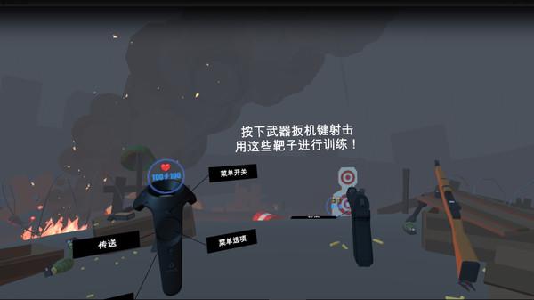The Veteran VR