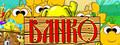 Danko and treasure map-game