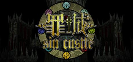 Sin Castle