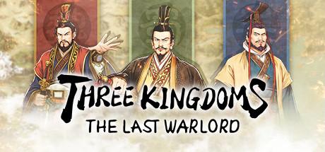 Three Kingdoms: The Last Warlord | 三国志:汉末霸业