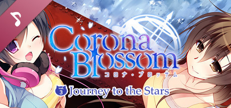 Corona Blossom Soundtrack