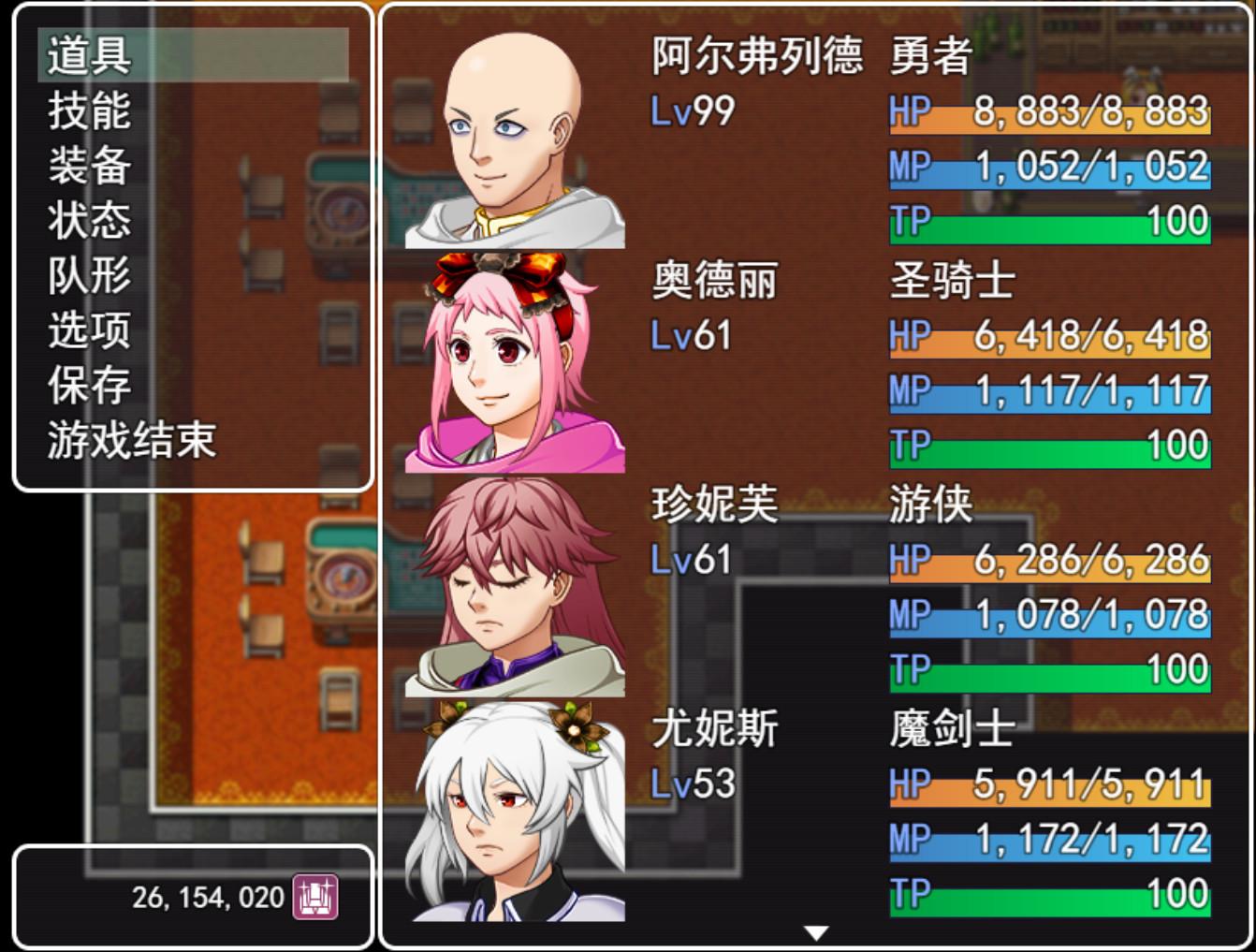 com.steam.578440-screenshot