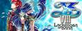 イースVIII-Lacrimosa of DANA-