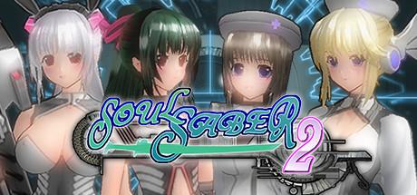 Teaser image for Soul Saber 2