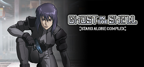ghost in the shell border 4 subtitles