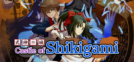 Castle of Shikigami Collector's Edition