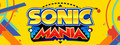 Sonic Mania-game