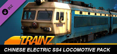 Trainz 2019 DLC: Chinese Electric SS4 Locomotive Pack