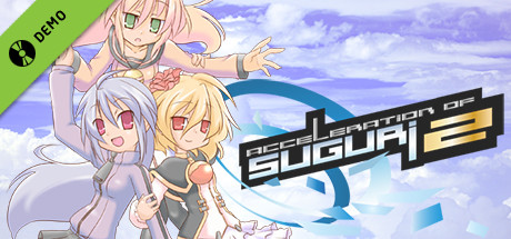 Acceleration of SUGURI 2 Demo
