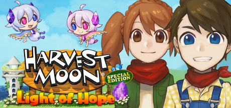 Harvest Moon: Light of Hope | GOOGLEDRIV