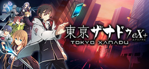 Tokyo Xanadu eX+ cover art