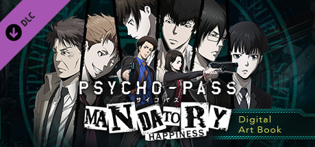 PSYCHO-PASS: Mandatory Happiness - Digital Art Book