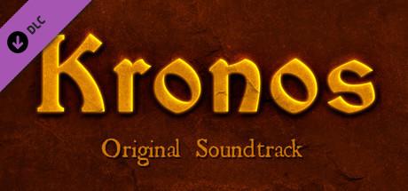 DLC Kronos Soundtrack [steam key]