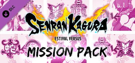 SENRAN KAGURA ESTIVAL VERSUS - Mission Pack