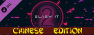 Slash it 2 - Chinese Edition Pack