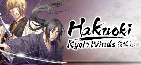 Teaser image for Hakuoki: Kyoto Winds / 薄桜鬼 真改 風ノ章 / 薄櫻鬼 真改 風之章
