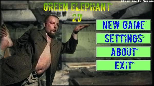 Screenshot of Green Elephant 2D