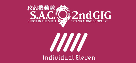Ghost in the Shell: Individual Eleven