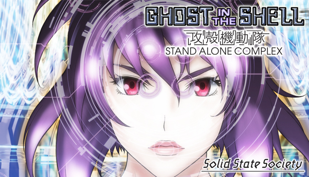 Ghost In The Shell Solid State Society On Steam