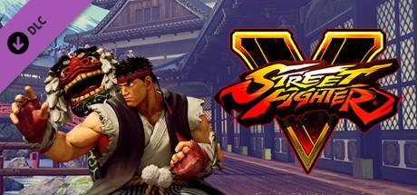 Street Fighter V - Capcom Pro Tour 2017 Premier Pass