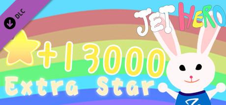 JET HERO 13000 STAR