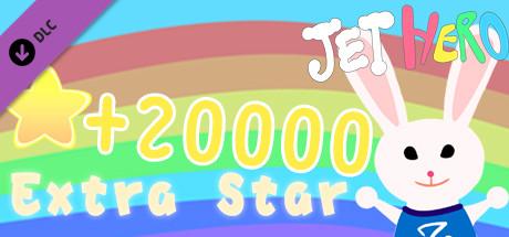 JET HERO 20000 STAR
