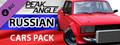 Peak Angle: Drift Online - Russian Cars Pack