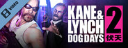 Kane & Lynch 2 - DLC Trailer (DE)