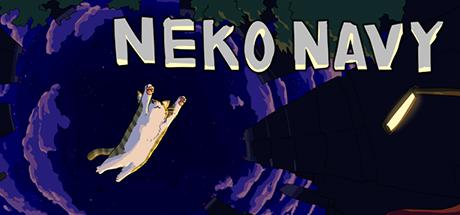 Neko Navy cover art