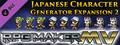 RPG Maker MV - Japanese Character Generator Expansion 2
