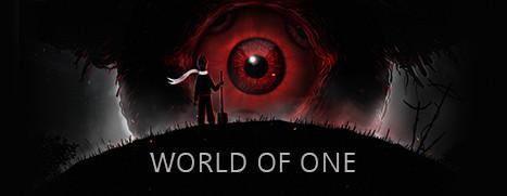 World of One - 一人世界