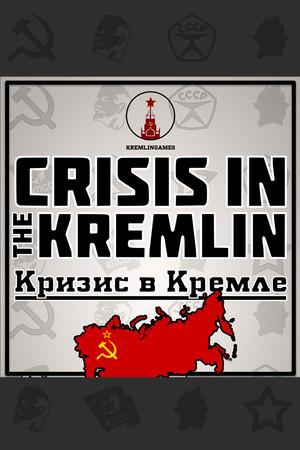 Crisis in the Kremlin poster image on Steam Backlog