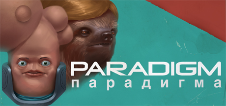 Paradigm cover art