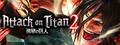 Attack on Titan 2 - A.O.T.2 - 進撃の巨人2-game