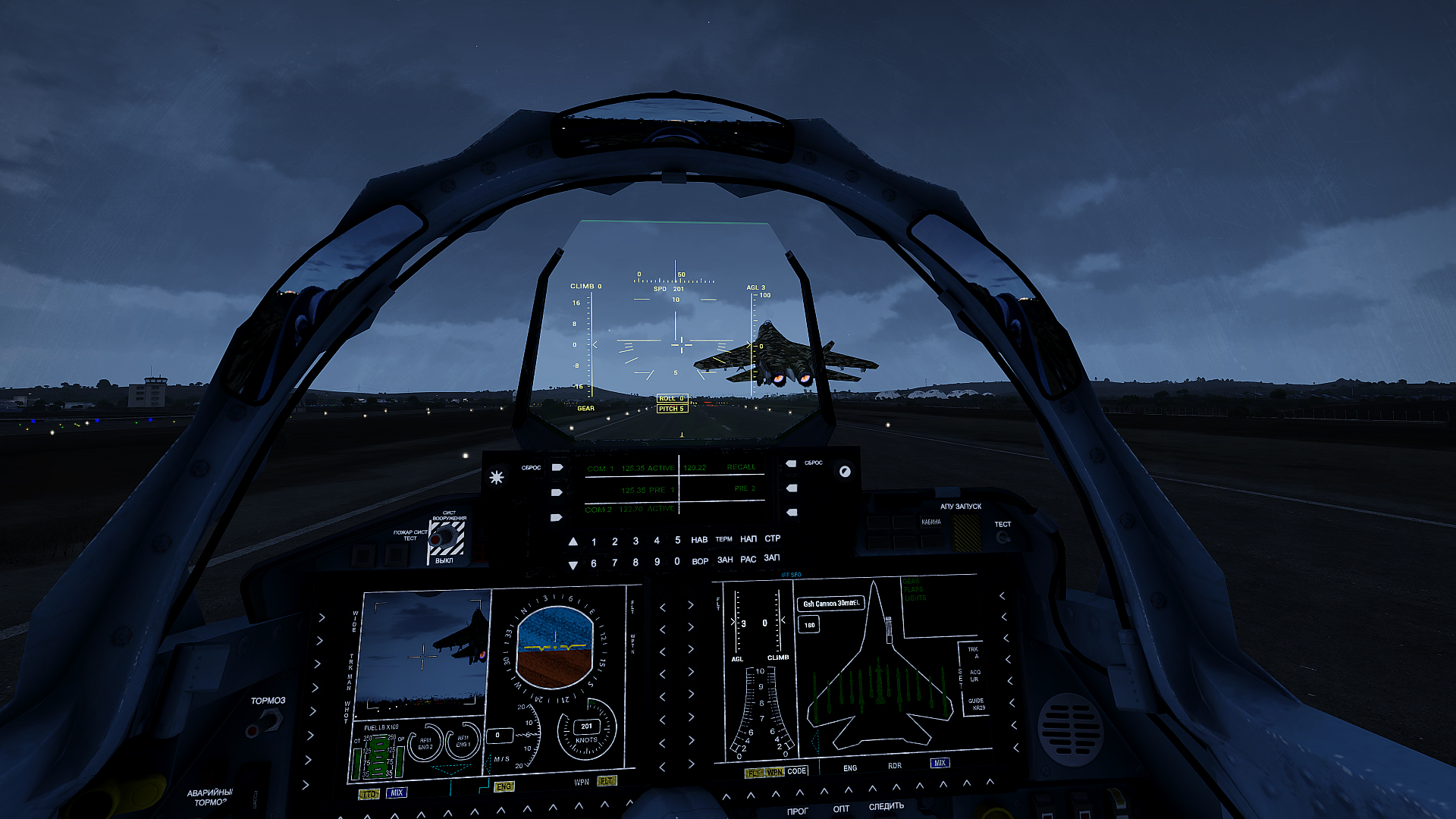Arma 3 Jets Screenshot 2