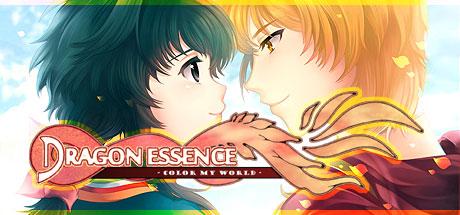 Dragon Essence Color My World On Steam