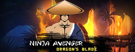Ninja Avenger Dragon Blade - 忍者复仇者:龙之刃