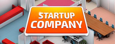 Startup Company - 初创公司