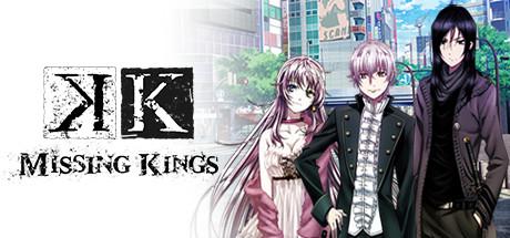 Image result for k missing kings