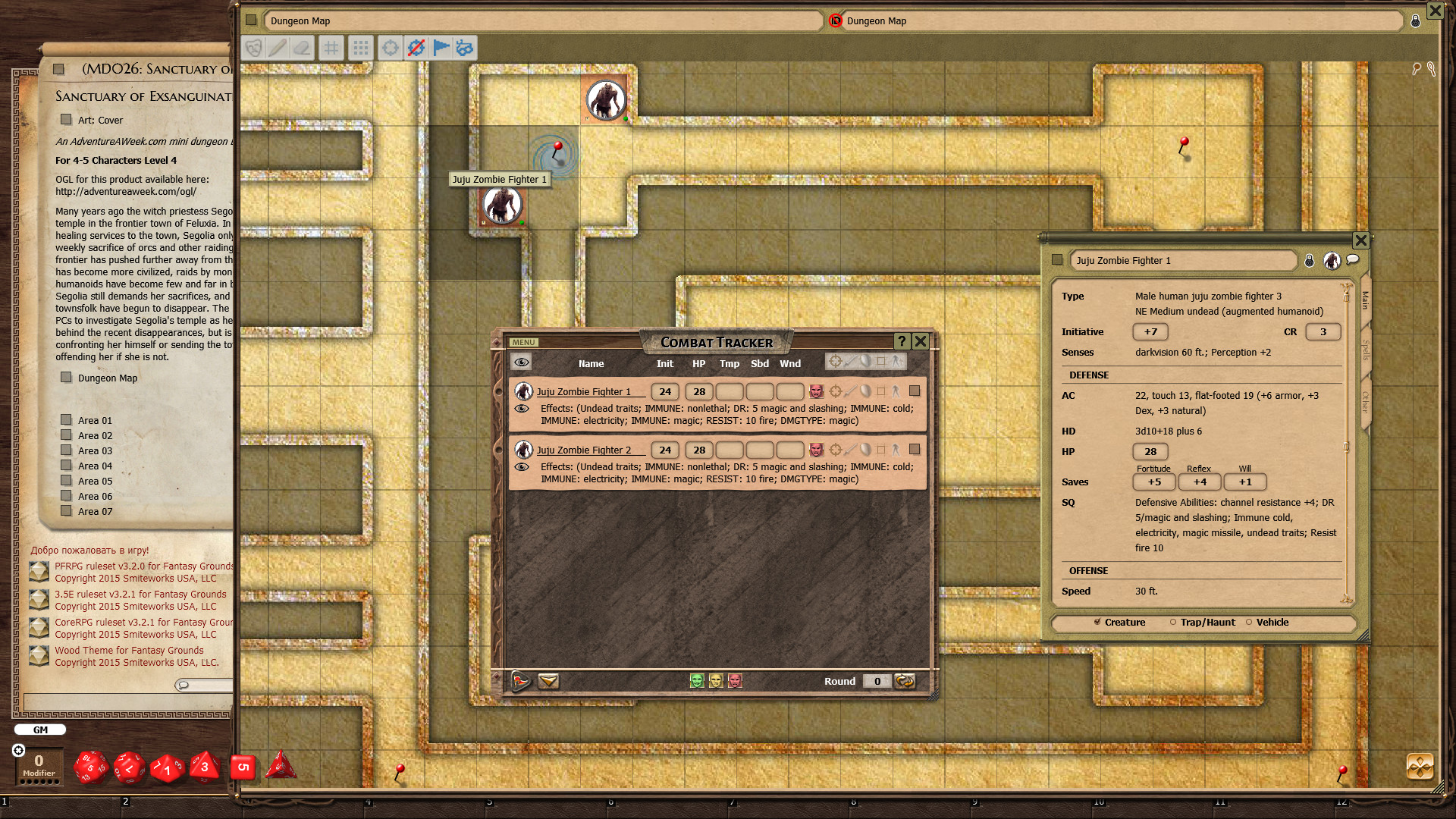 Fantasy Grounds - Mini-Dungeon #026: Sanctuary of Exsanguination (PFRPG)