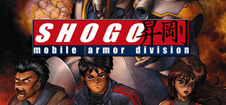 Shogo: Mobile Armor Division Thumbnail