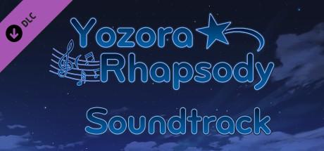 Yozora Rhapsody Soundtrack